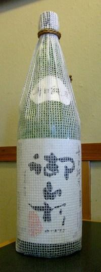 Miyamasugiby17