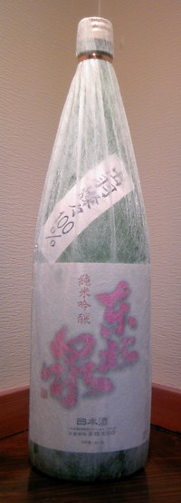 Touhokuizumidewa3308