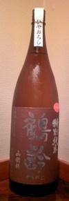 Kakureihiyaorosi080921