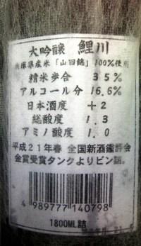 Koikawauraraberu