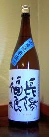 Tyouyoufukumusumeyamajun