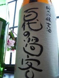 Hyakudaikakyakuf