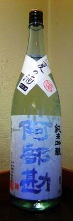 Abekannatunosake