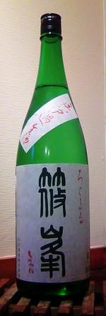 Shinomime_60