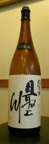 Mogamigawa78_1