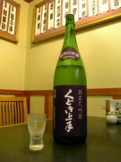 くどき上手 羽州山田錦 純米大吟醸