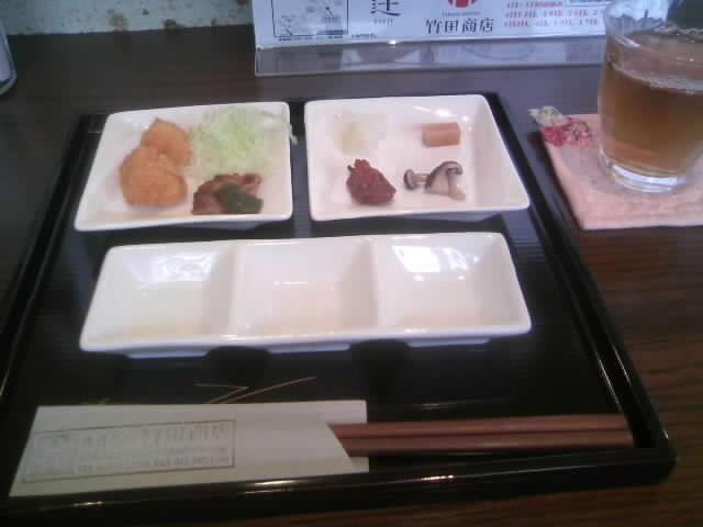セロリ&小松菜ソース
