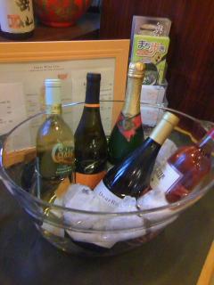 午後5時より スパークリングワイン サービス!