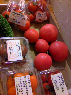 トマトが沢山♪