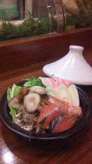 上州タジン鍋 500円