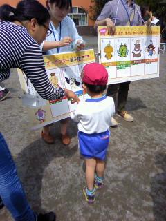 今日は子供の参観日♪ 東村山のご当地キャラの人気投票やってる(笑)