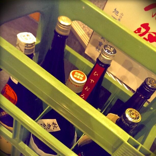 秋の日本酒、冷卸し&秋上がり!