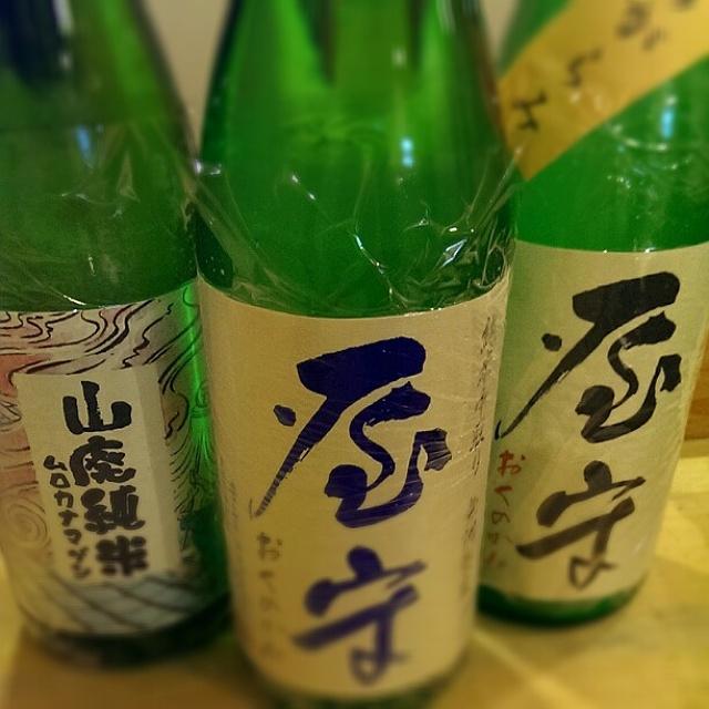 山廃純米 無濾過生原酒のお燗♪