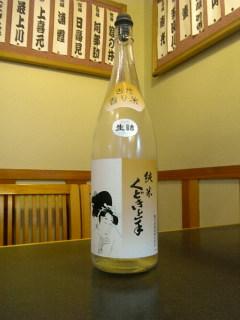 くどき上手 古代香り米